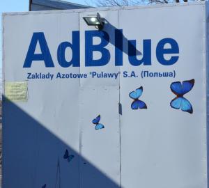 Реагент AdBlue на трассе М5